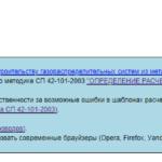 """На портале добавлен онлайн расчет """"Гидравлический расчет газопроводов (трубопроводов)""""."""
