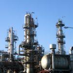 Аудит системы управления промышленной безопасностью опасных производственных объектов