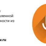 Ростехнадзор завершил расследование ЧП на руднике «Бадран»