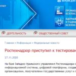 Ростехнадзор выявил нарушения при эксплуатации опасных производственных объектов ООО «Иркутская нефтяная компания»
